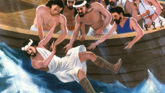 ヨナ,魚に飲み込まれた,神の性質