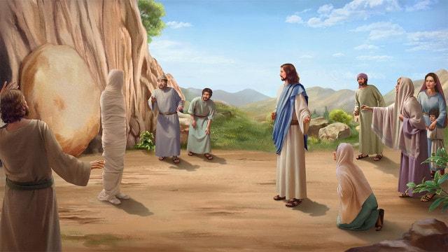 ラザロ,主イエス,奇跡,神の御旨