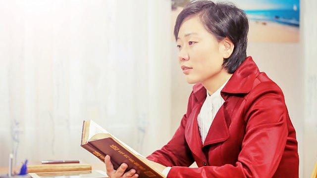 祝福,神への信仰,悔い改める