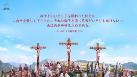 聖書の名言-「クリスマス」に関する21つの聖句