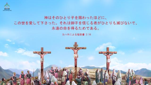 聖書の名言,クリスマス,21つの聖句