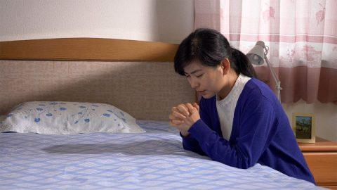 9か月も続いた霊的戦いの中で、彼女が神の証を立てた方法とは