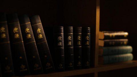 中国が聖書の販売を完全禁止するのは不思議なことではありません