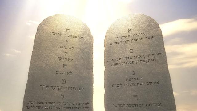 律法の時代,イスラエルにおけるヤーウェの働き