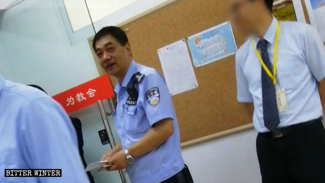 中国各地で続く家庭教会の取り締まり 聖書1万冊を破棄、信者を逮捕