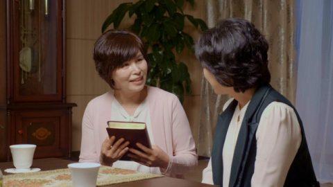 神様の性別の奥義を理解して、主の再臨をお迎えする(I)