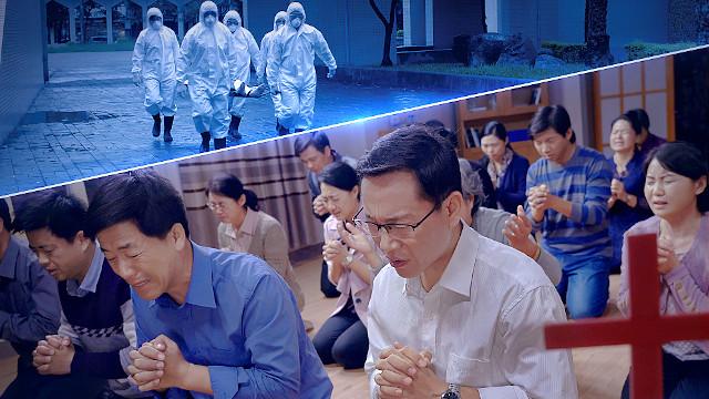 聖書の名言ー8節の災害に関する聖句・神様が人類を救う真摯な意図を理解する